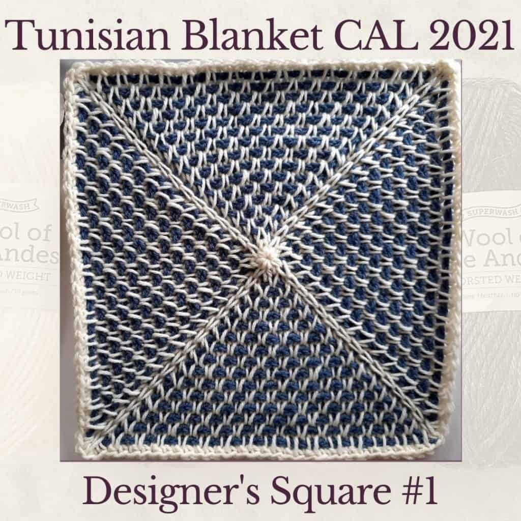 The first square crochet afghan pattern from the KnitterKnotter blanket CAL of 2021
