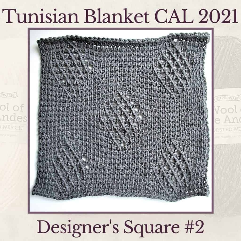 The second square crochet afghan pattern from the KnitterKnotter blanket CAL of 2021