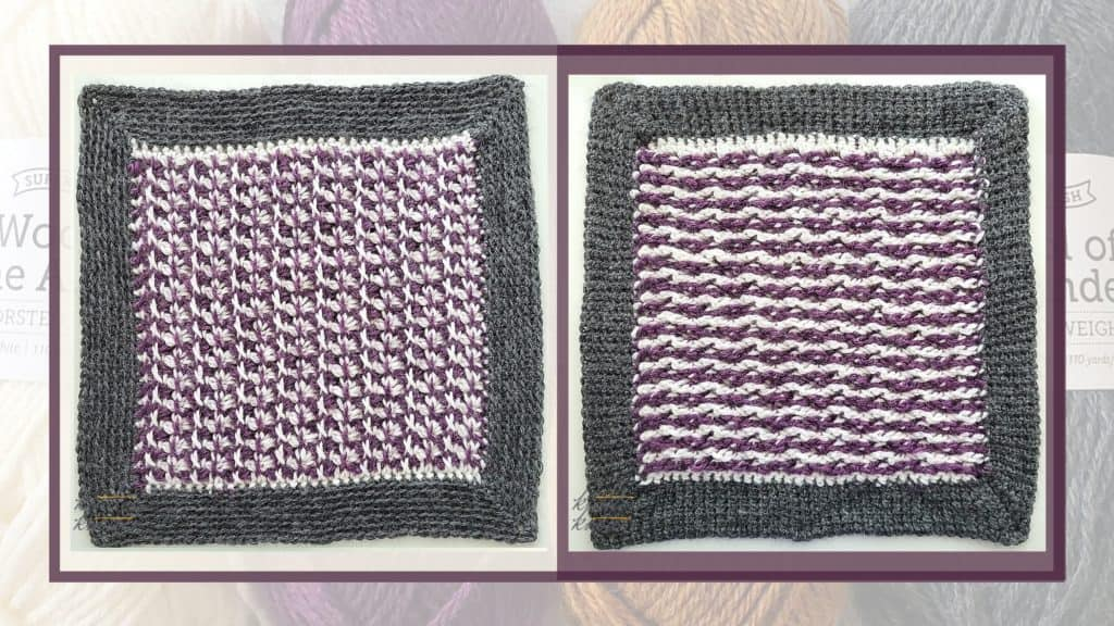 Front and back of the fifth square of the 2021 CAL hosted by KnitterKnotter