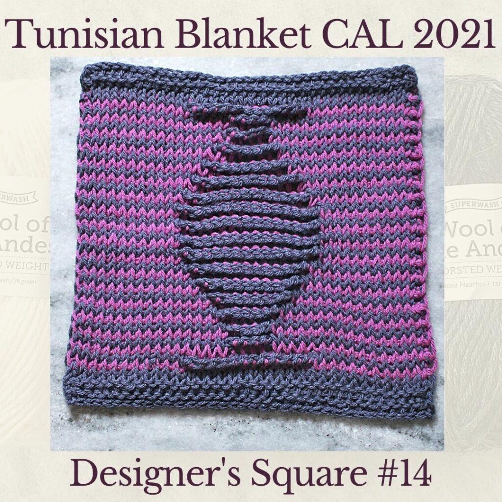 The fourteenth square crochet afghan pattern from the KnitterKnotter blanket CAL of 2021