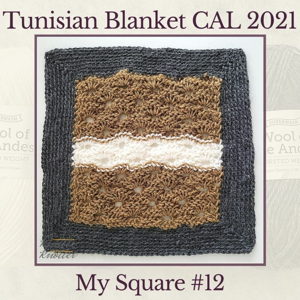 Purl Stitches and simple stitches worked together to make the twelfth lace square of the Tunisian Blanket CAL of 2021.