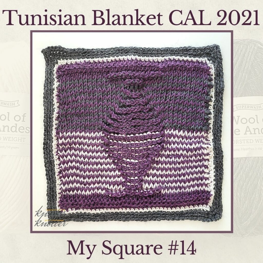 Tunisian Knit and Purl stitches - used to make the fourteenth square of the Tunisian Blanket CAL of 2021.