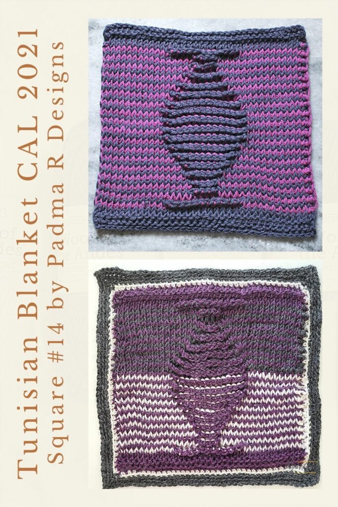 Pin for the fourteenth square of the Tunisian Blanket / Afghan CAL of 2021 hosted by KnitterKnotter - crochet square pattern that comes with full details about how many yards are needed to crochet a blanket.