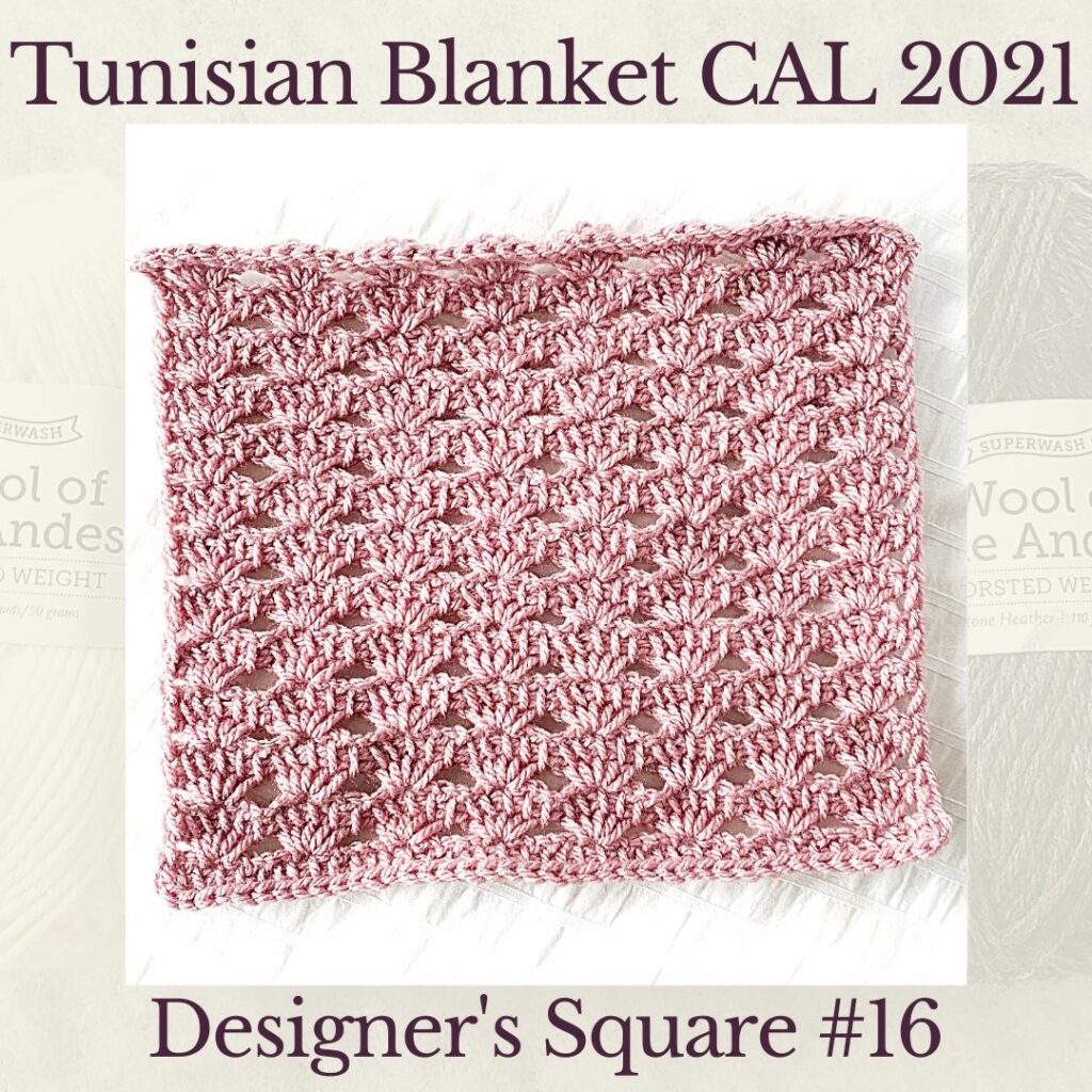 The sixteenth square crochet afghan pattern from the KnitterKnotter blanket CAL of 2021