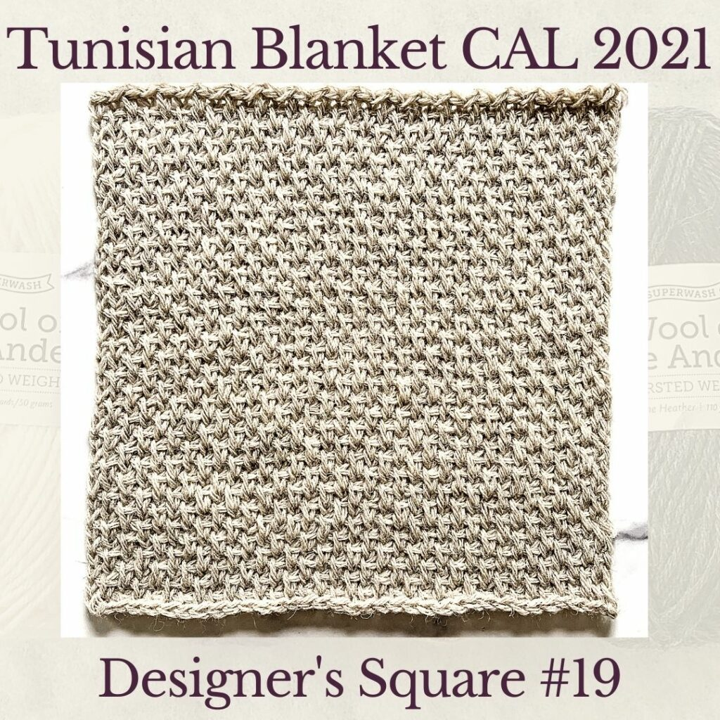 The nineteenth square crochet afghan pattern from the KnitterKnotter blanket CAL of 2021. This is the designer's version made in a solid color.