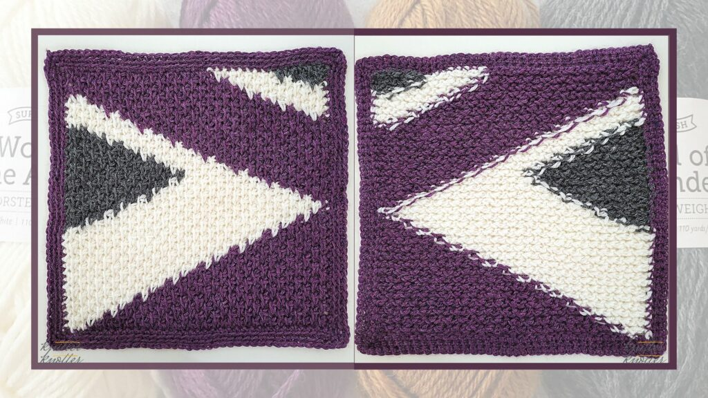Front and back of the ninteenth square of the 2021 CAL hosted by KnitterKnotter