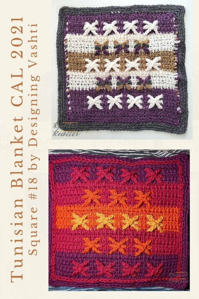 Pin for the eighteenth square of the Tunisian Blanket / Afghan CAL of 2021 hosted by KnitterKnotter - it is a stare crochet square pattern that comes with full details about how many yards are needed to crochet a blanket.