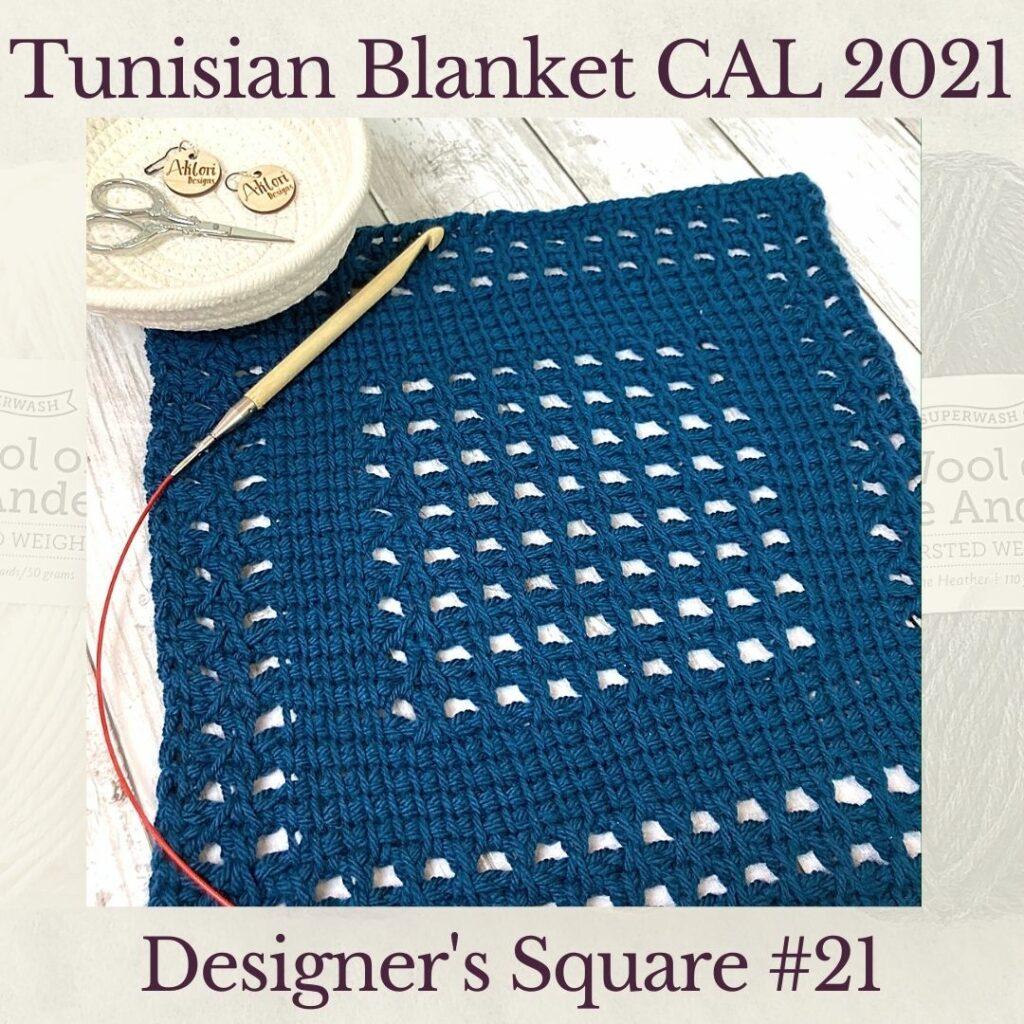 The twenty first square crochet afghan pattern from the KnitterKnotter blanket CAL of 2021