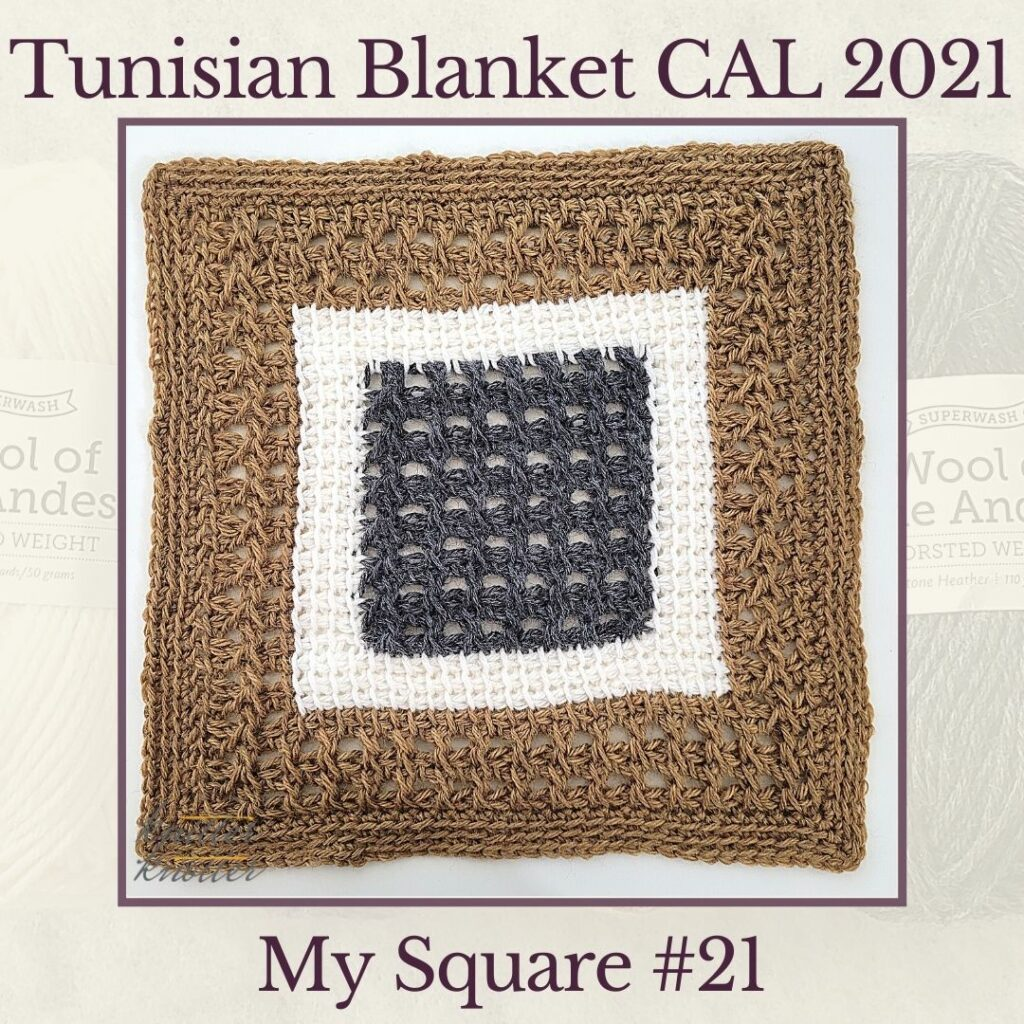 Knit stitch and simple stitches worked together to make the twenty first square of the Tunisian Blanket CAL of 2021.